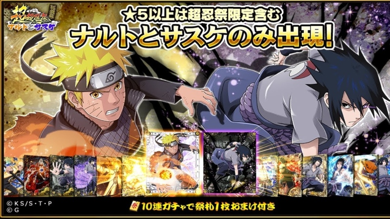 REVIVAL BY SIX PATHS | Naruto Shinobi Collection Summons