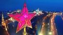 Best of Moscow Aerial Drone flights Полеты над Москвой Full Wide