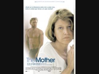История матери _ The Mother (2003) Великобритания
