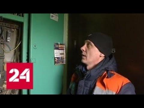 Новый год при свечах москвичи задолжали за свет больше миллиарда рублей Россия 24