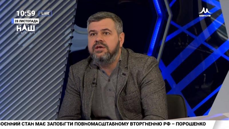 Мамка Час на звільнення полонених українських моряків йде на хвилини НАШ 28 11 18