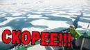 БУДУЩЕЕ больше не тайна! Климатологи случайно проговорились / Документальный проект / HD