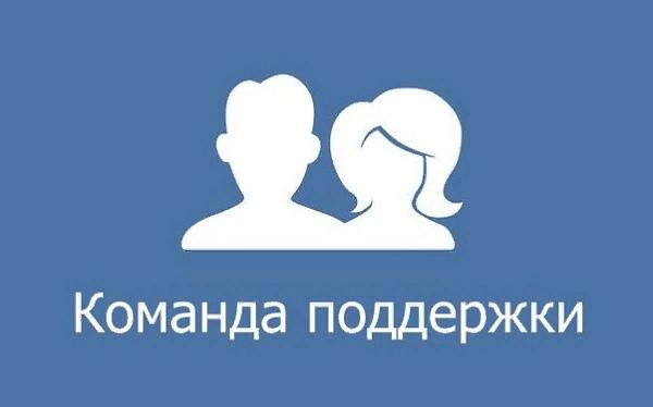 Что такое ТП в ВК Пытливые юные умы, имеющие аккаунт ВКонтакте, достаточно часто интересуются, что же означает аббревиатура ТП. Разочарую сейчас всех, кто в предвкушении пикантных подробностей