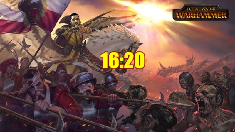 [18] Гранд-кампания TW: Warhammer 2 - Имп Брет СТРИМ 2 (PC, 2017)