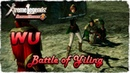 Story Mode ◄ Dynasty Warriors 8 ► Wu 24 Battle of Yiling