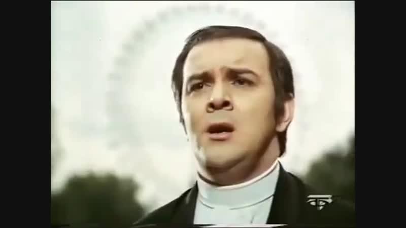 Муслим Магомаев - Чертово колесо