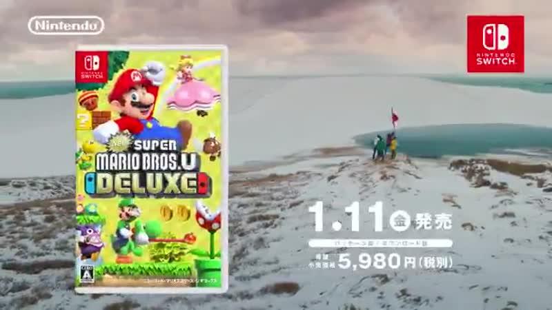 Nintendo's New Super Mario Bros. U Deluxe