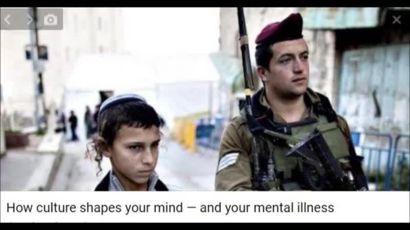 Dans quelle mesure une culture modifie votre mentalité et contribue à votre schizophrénie