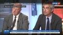 Новости на Россия 24 • Путин не видит доказательств применения Асадом химоружия