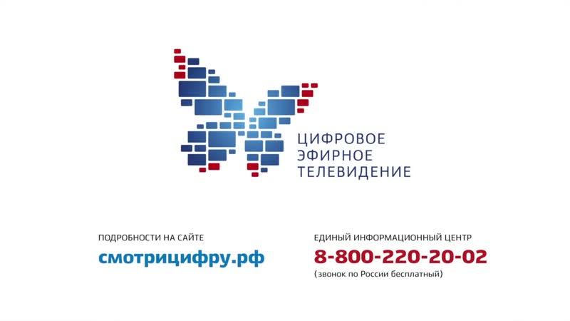 В Россию пришло цифровое телевидение!