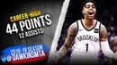 D'Angelo Russell Career-HiGH 44 Pts | 4th Quarter TAKEOVER! | 2019.03.19 Nets vs Kings | FreeDawkins