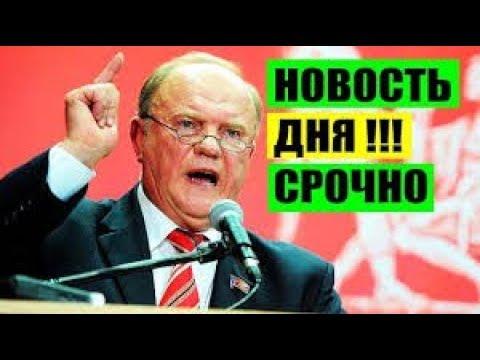 СРОЧНО! БЕСПРЕДЕЛ НА ВЫБОРАХ! Вот как Медведев и Путин выигрывают выборы! ШОК!