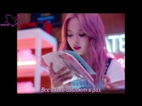 LOONA (Vivi Feat. Haseul) - Everyday I Love You (рус караоке от BSG)(rus karaoke from BSG)