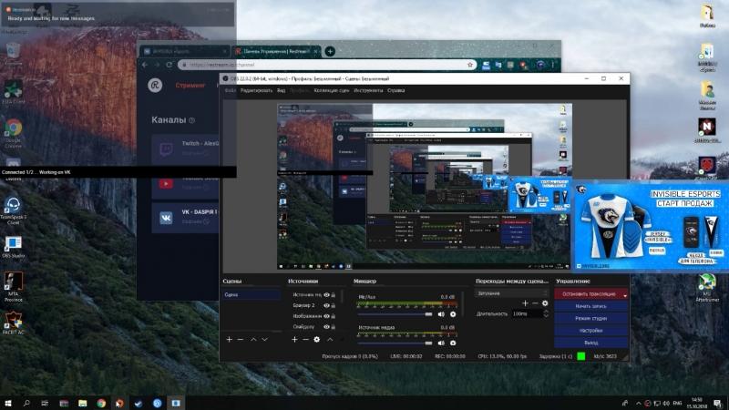 Live from INVISIBLE eSports - Общение со зрителями