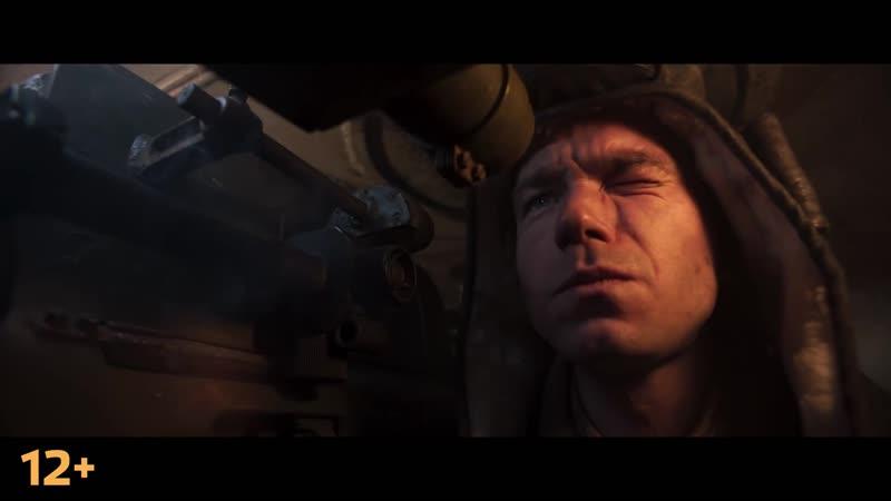 Т-34_-_Официальный_трейлер__HD_T-34_—_Official_Trailer__E