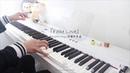 BTS 방탄소년단 Fake Love「I Need Your Fake Love」Piano Cover