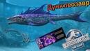Jurassic world the game Новый водный гибрид Дунклеозавр 40 ЛВЛ