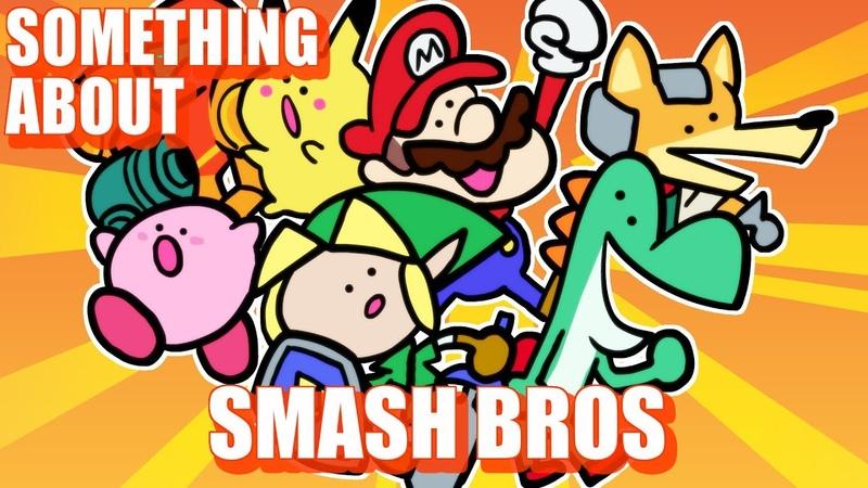 Кое-что об Super Smash Bros(осторожно, громкие звуки)