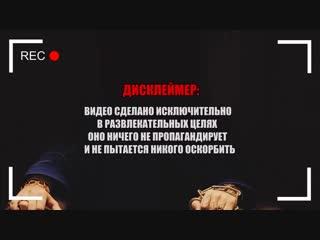 [ОЛЕЖЭ] Как снимали: Элджей - 1love