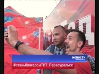 Телеканал ТНТ подвел итоги конкурса
