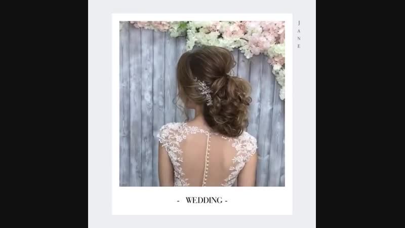 Шпильки для невест