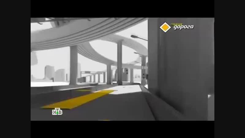 Сухой туман в программе Главная дорога на НТВ