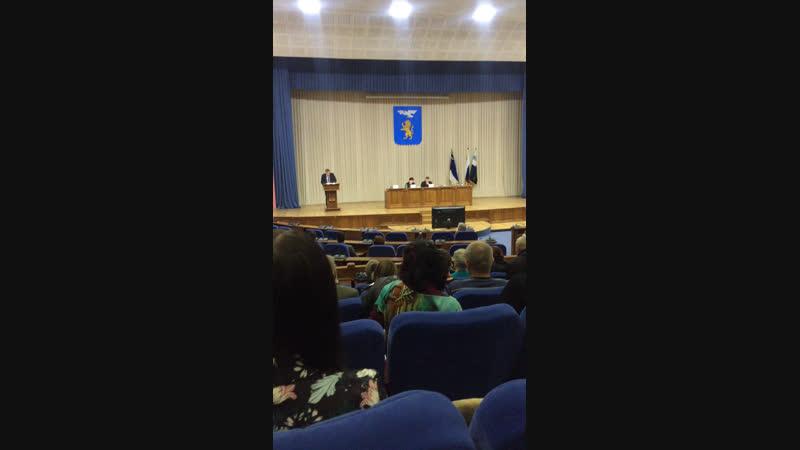 Публичные слушания в г.Белгород по проекту правил благоустройства.