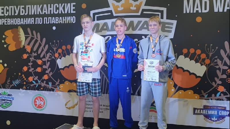Mad Wave Classic 16 17 февраля 2019 г Казань