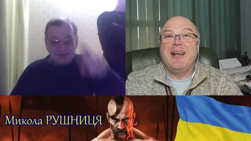 русские хотят горяченького о Украине