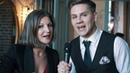 Сколько Вы дарите гостям?! ,-Острое интервью на свадьбе. Ведущий Никита Ульянов