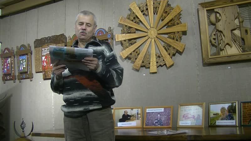 Алексей Шарлай