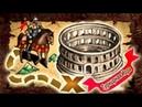 [Heroes III SoD] VS Камикадзе; Шаблон 2sm4d(3); Турнир SM-Masters