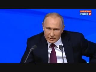 Владимир Путин об отмене концертов и запрете рэпа [Рифмы и Панчи]