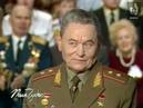 Поле чудес (1-й канал Останкино, 06.05.1994) Праздничный выпуск