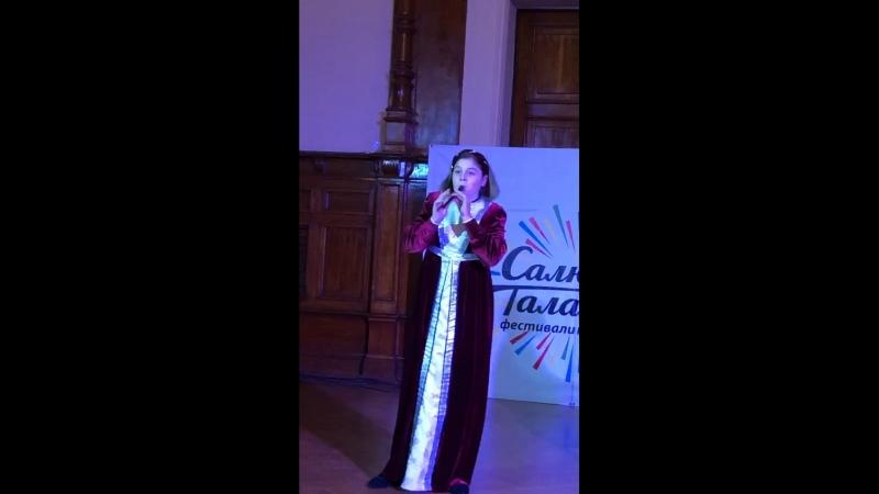 Поздравляем Шарипову Елизавету с Победой и званием Лауреата 1 й степени Суперфинала Международного конкурса Салют Талантов