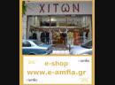 наш магазин в Салониках (80 км от халкидики) (Греция)