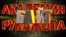 MARVEL CONTEST OF CHAMPIONS/ МАРВЕЛ БИТВА ЧЕМПИОНОВ/ КАК ВЫМАНИВАТЬ СПЕЦ АТАКУ