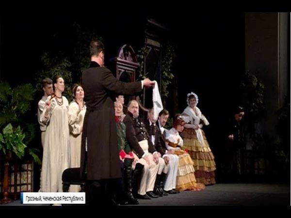 Большие гастроли ростовчане впервые выступили на сцене Грозненского театра имени Лермонтова