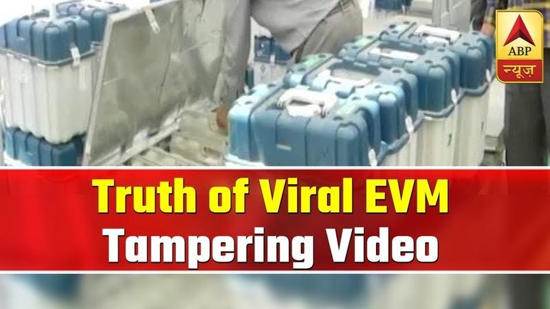 Truth behind the viral videos of 'EVM tampering'