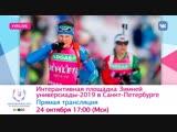 Public talk c Анной Богалий, Дмитрием Васильевым и Андреем Левуниным