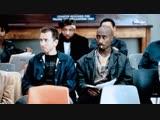 В Тупике (Gridlock'd 1997 Trailer HD)