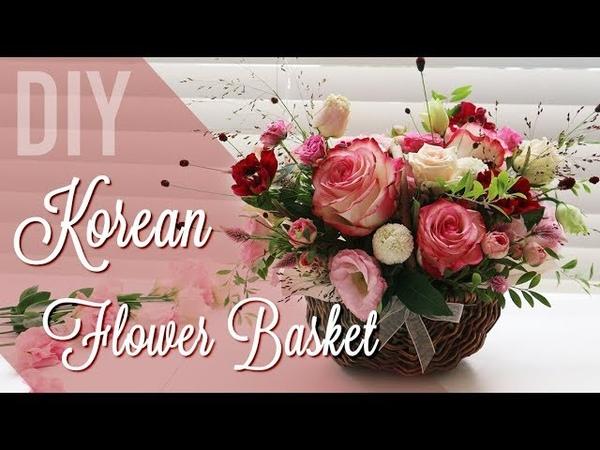 Korean style flower arrangement * DIY 꽃바구니 만들기 꽃꽂이 플라워클