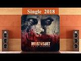 Meatvault - По ту сторону (2018) (Groove Metalcore)