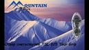 Снегоступы TSL Sport Equipment 325 Tour Grip