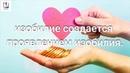 Как стать богатым. Узнай 3 страшных секрета   Марта Николаева-Гарина