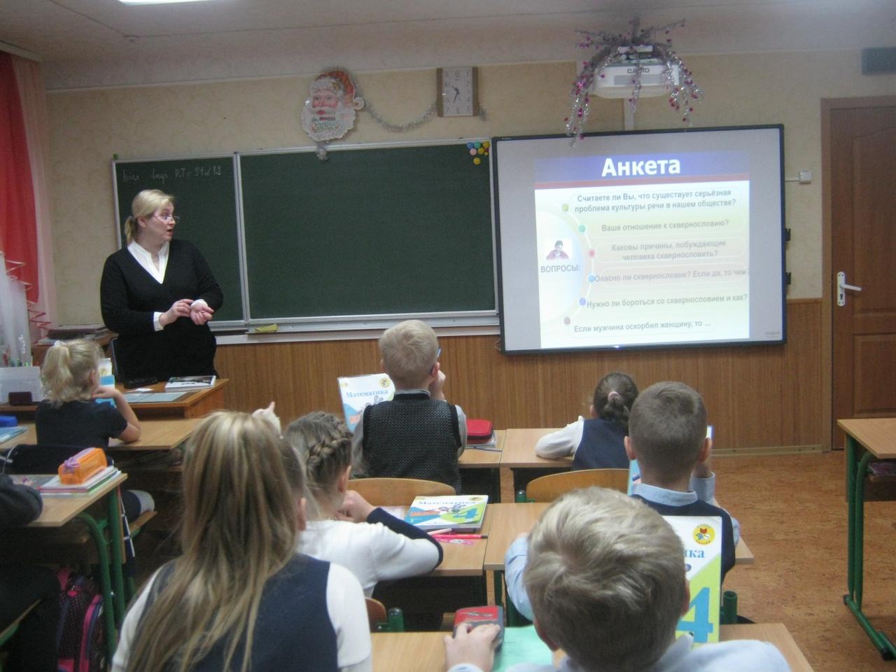дети против экстремизма, донецкая республиканская библиотека для детей, отдел обслуживания учащихся 5-9 классов, группы смерти