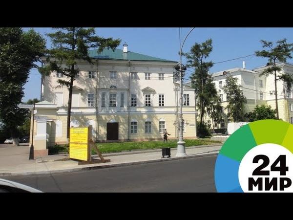 Вечные знания: сто лет назад открылся Иркутский госуниверситет - МИР 24