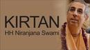 HH Niranjana Swami Kirtan 20 July 2016