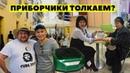 Тайна исчезнувших приборов Тяньши Tiens/TGC раскрыта! Расследование Павла Комиссарова
