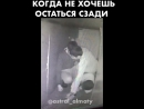 Астрал_ Алматы
